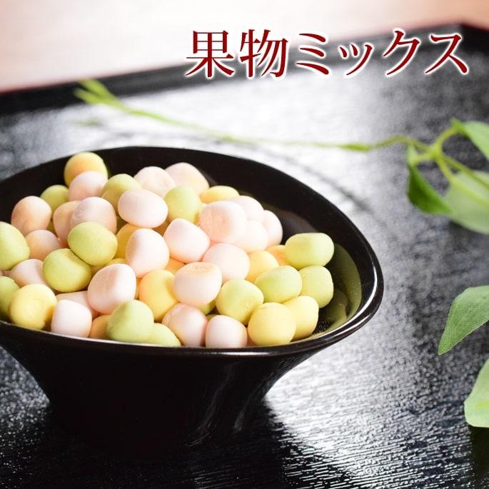 3種の果物 果物ミックスボーロ