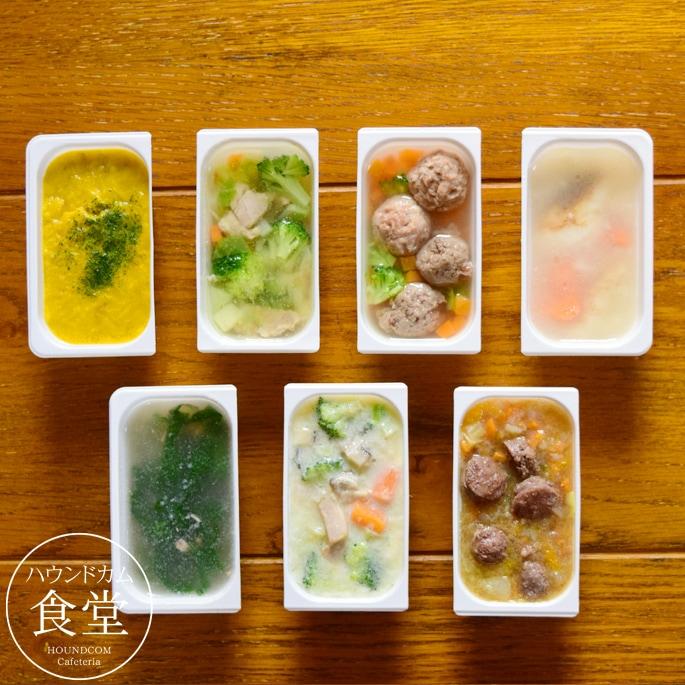 食べるスープ7食セット