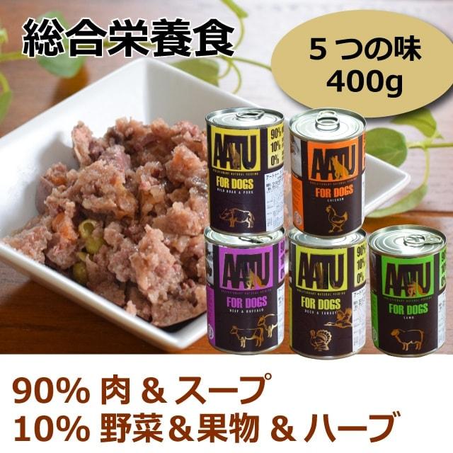 AATU バラエティ缶セット
