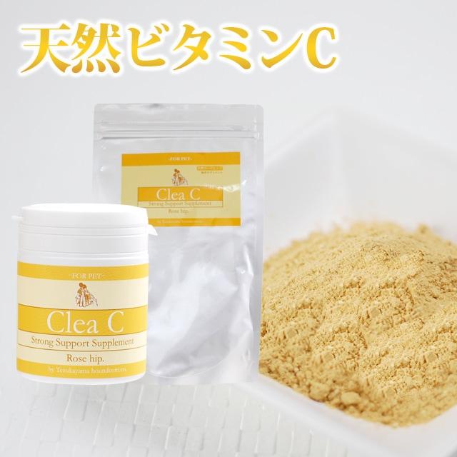 ビタミンCサプリメント クリアC