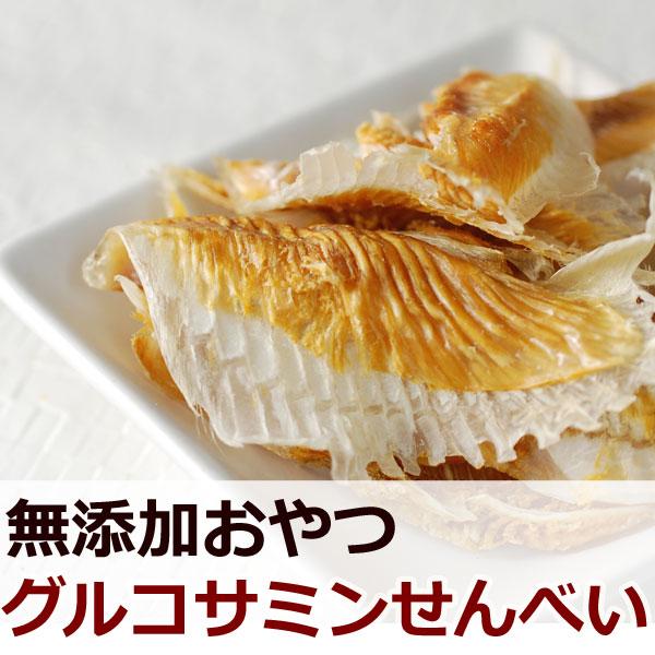 アブラツノ鮫の軟骨 サメのグルコサミンせんべい