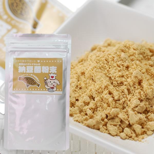 納豆菌粉末