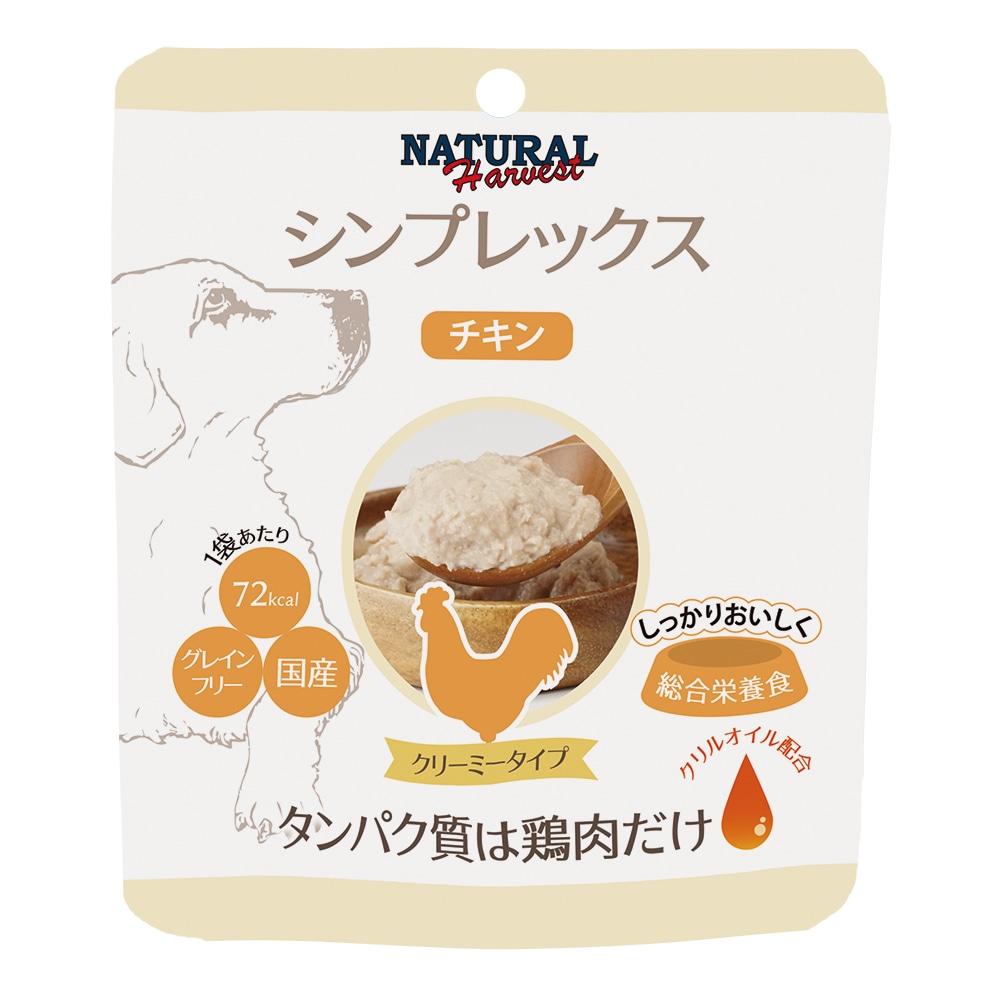 シンプレックス チキン(鶏)