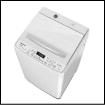 静岡で安く洗濯機をレンタルするならレンタルショップ スリフティ