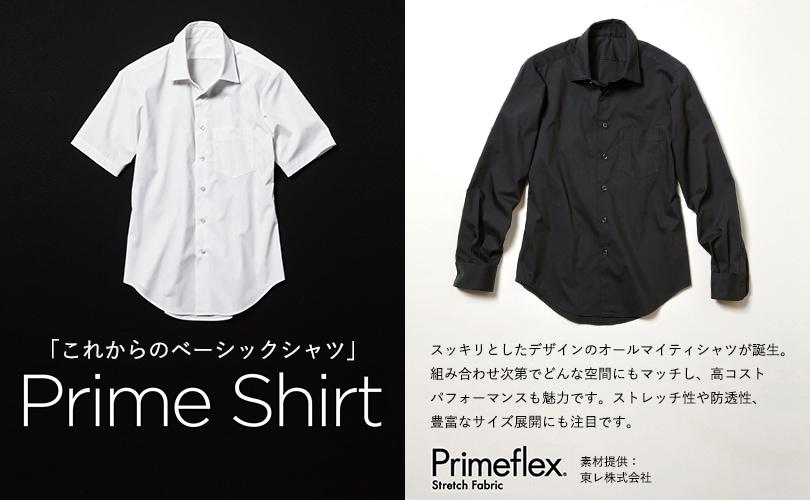 プライムシャツ