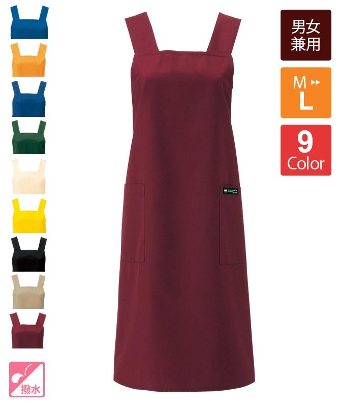 双糸ポプリンエプロン[チトセ製品] T134