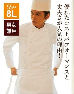 シャツの人気ランキング1位 ブロードシャツ長袖[男女兼用][チトセ製品] EP5962