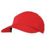 ホール・店頭販売で活躍する定番人気アイテム キャップ(無地)[KAZEN製品] APK475