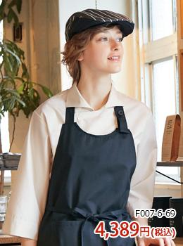 人気オススメのコックシャツ 着心地の良い薄手素材を使用