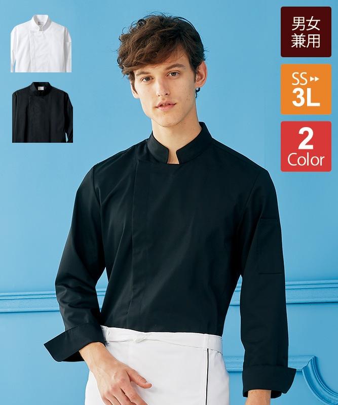 コックコート人気ランキング2位 コックシャツ七分袖[男女兼用][チトセ製品] AS8523