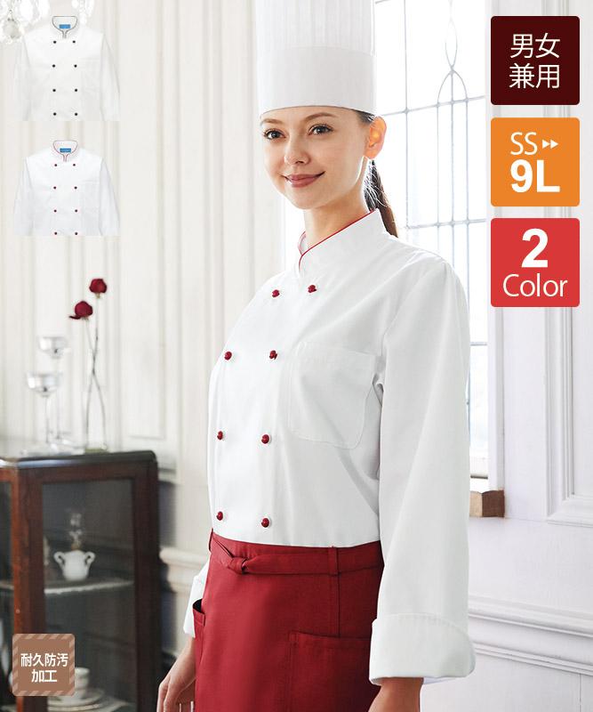 コックコート人気ランキング3位 ツイルコックコート半袖[男女兼用][チトセ製品] AS7301