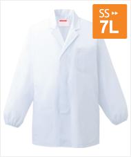 おすすめの調理白衣 衿付調理衣長袖[男子][KAZEN製品] 310-30
