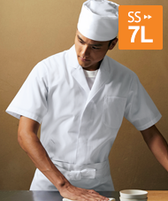 おすすめの調理白衣 衿付調理衣半袖[男子][KAZEN製品] 312-30