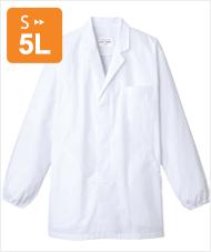 おすすめの調理白衣 白衣長袖[男子][チトセ製品] AB6406
