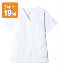 おすすめの調理白衣 白衣半袖[女子][チトセ製品] AB6405