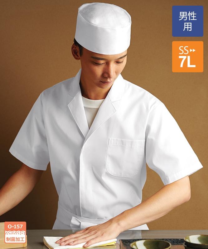 調理用白衣人気ランキング1位 白衣[男女兼用][チトセ製品] DN8021