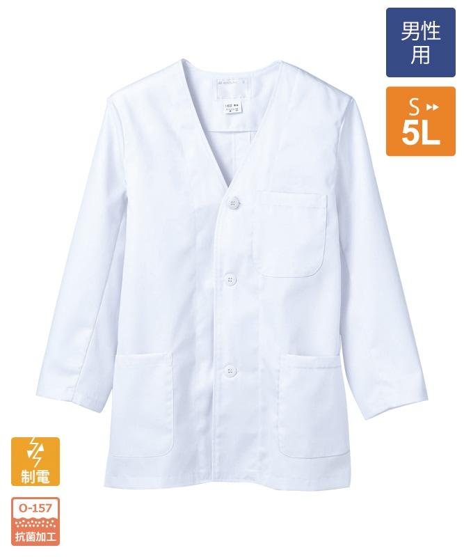 調理用白衣人気ランキング2位 衿付調理衣半袖[男子][KAZEN製品] 312-30