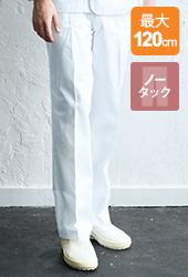 厨房・調理パンツ人気ランキング2位 カツラギズボン[男子][チトセ製品] CA420