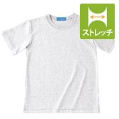 ホール・接客におすすめ! ウォーターマジックTシャツ半袖[男女兼用][KAZEN製品] 233-8