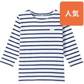 ホール・接客におすすめ! ボーダーバスクシャツ七分袖[男女兼用][チトセ製品] AS8253