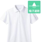 厨房・調理場におすすめ! ポロシャツ半袖(袖口ネット付)[男女兼用][住商モンブラン製品] 2-57