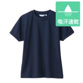 厨房・調理場におすすめ! Tシャツ半袖(袖口ネット付)[男女兼用][住商モンブラン製品] 2-51