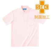 厨房・調理場におすすめ! ポロシャツ半袖[男女兼用][KAZEN製品] 232-2