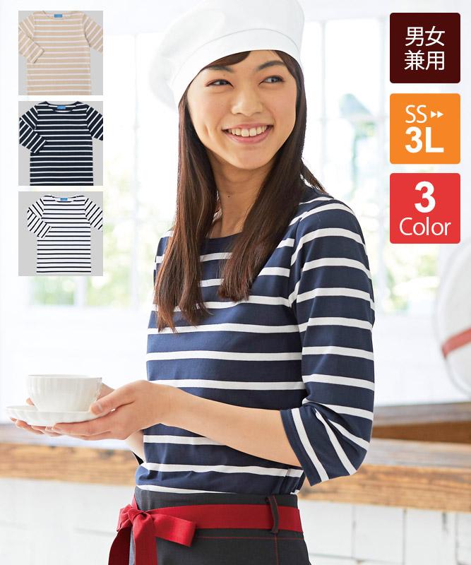 ポロシャツ・Tシャツ人気ランキング1位 ボーダーTシャツ七分袖[男女兼用][KAZEN製品] HM25-4
