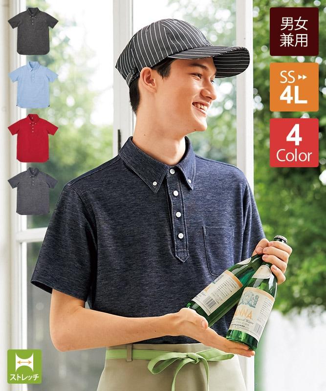ポロシャツ・Tシャツ人気ランキング3位 男女兼用杢ニットシャツ半袖[KAZEN製品] APK239