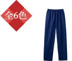 イージーパンツ[男女兼用][住商モンブラン製品] 7-5