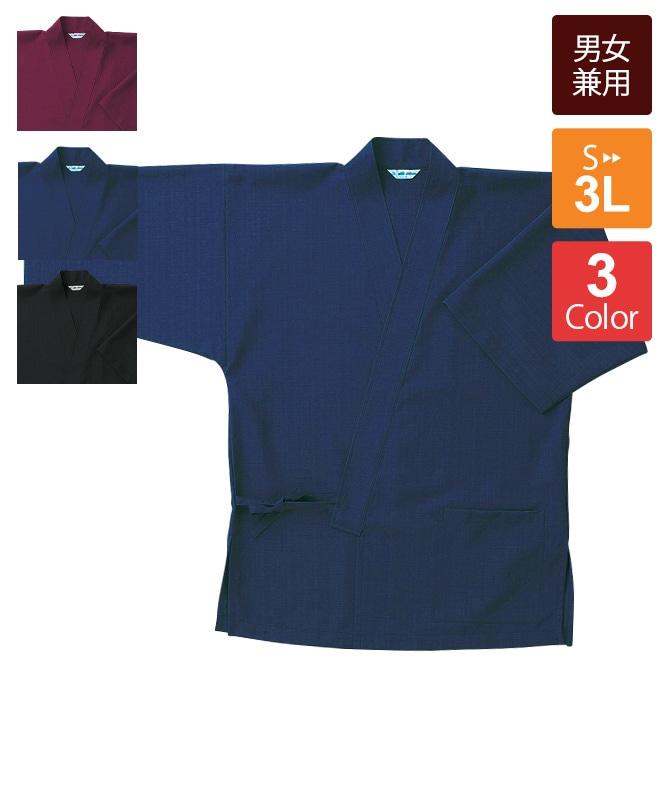 作務衣・甚平の人気ランキング2位 ジンベイ[男女兼用][チトセ製品] G71101