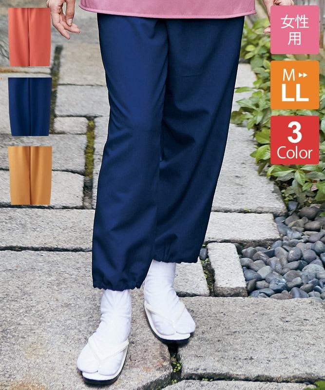 作務衣・甚平の人気ランキング3位 ジンベイ[男女兼用][チトセ製品] G6874