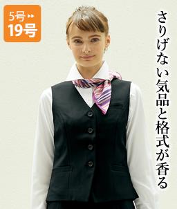ストレッチの利いた襟付きタイプ ベスト(ストライプ)[男子][チトセ製品] AS8230