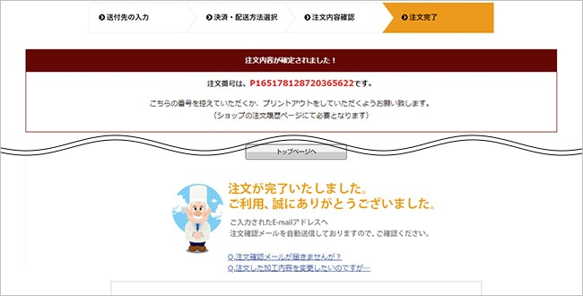 STEP4-3