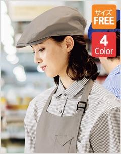 ハンチング帽(デニム)[チトセ製品] CV7511
