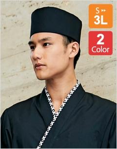 和帽子[2枚入][KAZEN製品] APK471