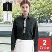 ポプリンシャツ長袖[男女兼用][住商モンブラン製品] MC742