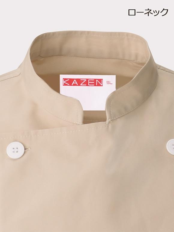 ポプリンコックシャツ七分袖 421