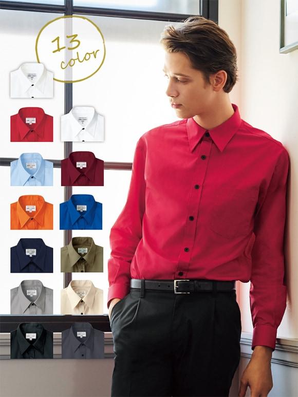 ブロードシャツ長袖 EP5962