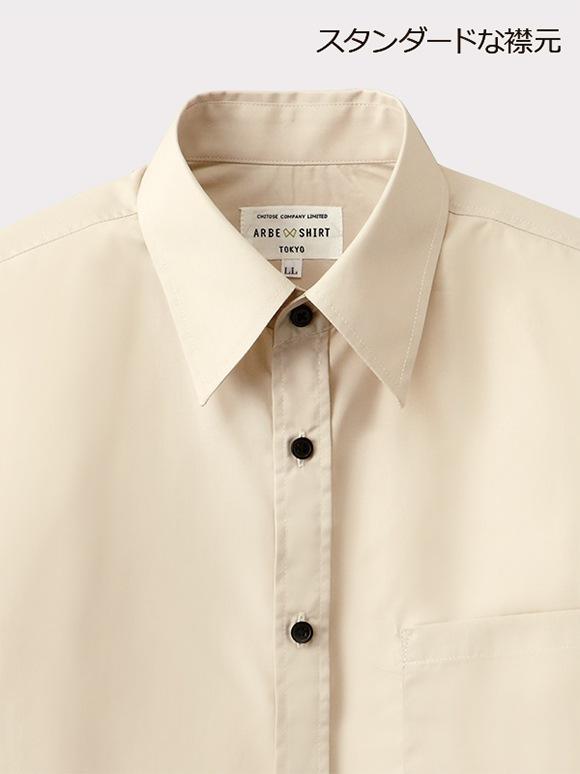 ブロードシャツ長袖 EP5962 スタンダードな襟元