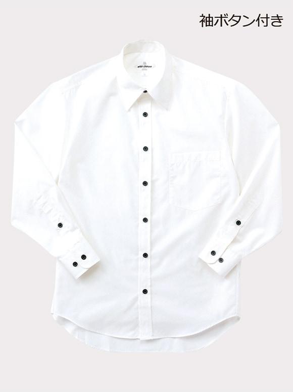 ブロードシャツ長袖 EP5962 袖ボタン付き