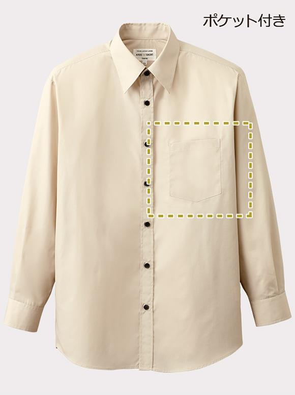 ブロードシャツ長袖 EP5962 ポケット付き