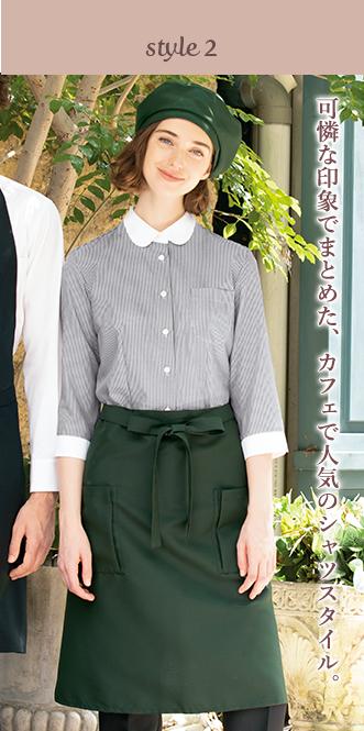 可憐な印象でまとめた、カフェで人気のシャツスタイル。