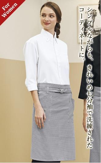 デザイン性の高いシャツを主役に纏めたスタイル。