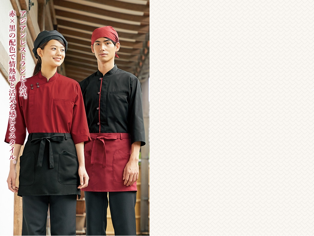 アジアンレストランに人気。赤×黒の配色で情熱感と活気を感じるスタイル。