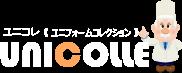 フードユニフォーム・飲食店制服の通販・販売【ユニコレ】