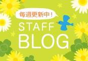 THS-白衣NETスタッフブログ