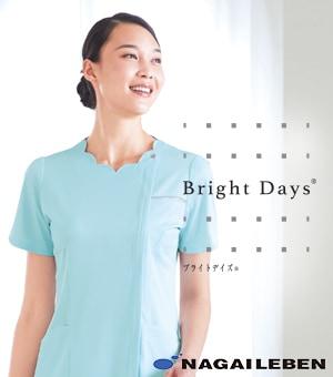 ナガイレーベン Bright Days