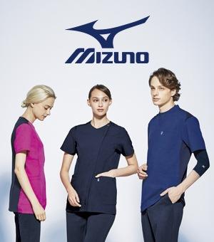 MIZUNOのメディカルウェア