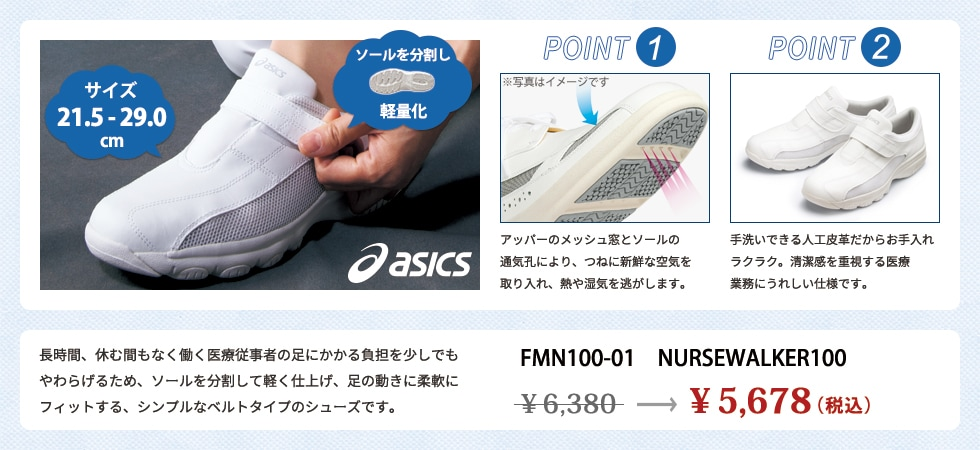 MO-FMN509-01